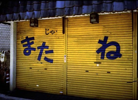2007_05_26_pen_ee3_012_21a