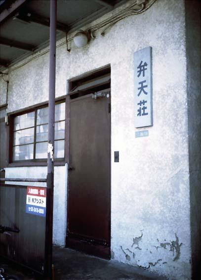2007_05_26_pen_ee3_013_08