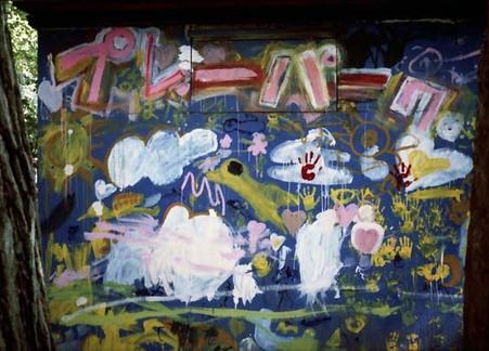 2007_05_26_pen_ee3_014_11