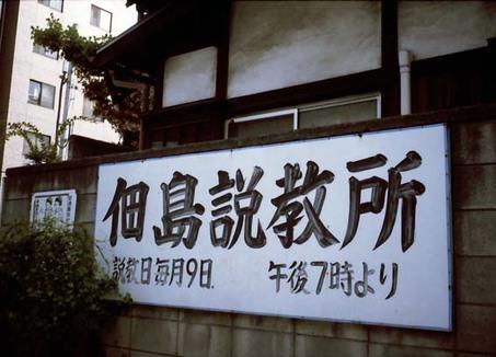 2007_06_08_pen_ee3_016_10