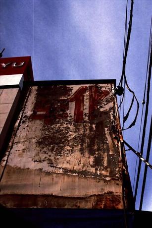 2007_12_26_nikon_f80s_157_07