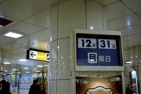 2007_12_31_nikon_f80s_158_04