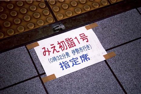 2008_01_01_nikon_f80s_158_23