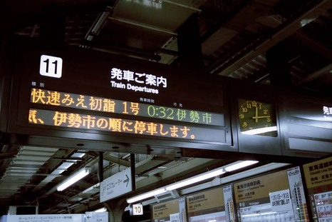 2008_01_01_nikon_f80s_158_24