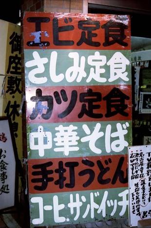 2008_01_01_nikon_f80s_159_02