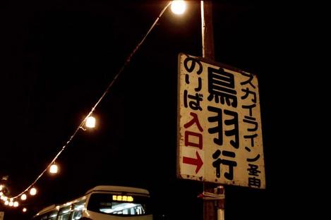 2008_01_01_nikon_f80s_159_16