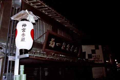2008_01_01_nikon_f80s_159_19