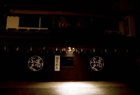 2008_01_01_nikon_f80s_160_05