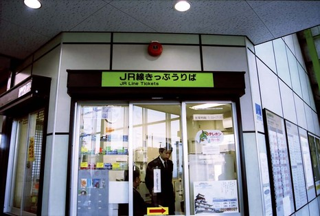 2008_01_01_nikon_f80s_161_37