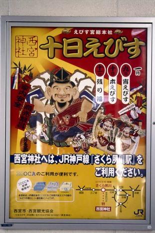 2008_01_01_nikon_f80s_162_07_2