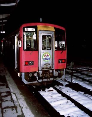 2008_01_03_nikon_f80s_163_37