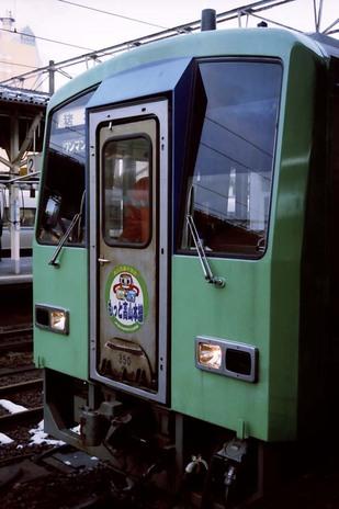 2008_01_04_nikon_f80s_164_16