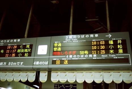 2008_01_05_nikon_f80s_164_32