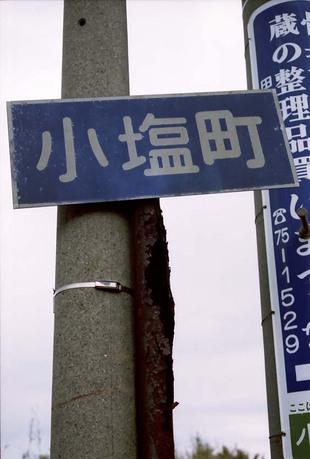 2008_01_05_nikon_f80s_165_15