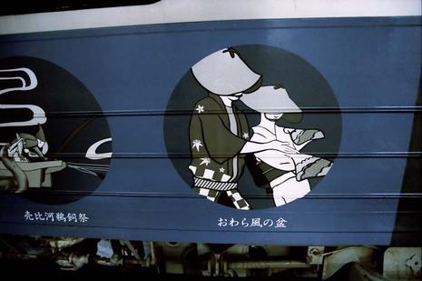 2008_01_05_nikon_f80s_165_28