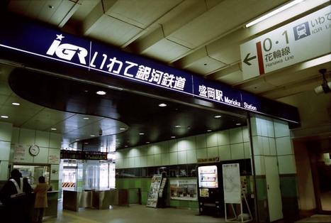 2008_01_15_nikon_f80s_166_10