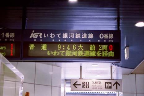 2008_01_15_nikon_f80s_166_16