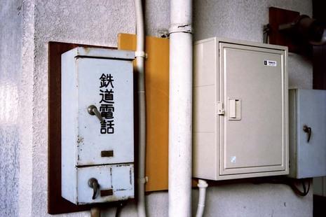 2008_01_15_nikon_f80s_166_18