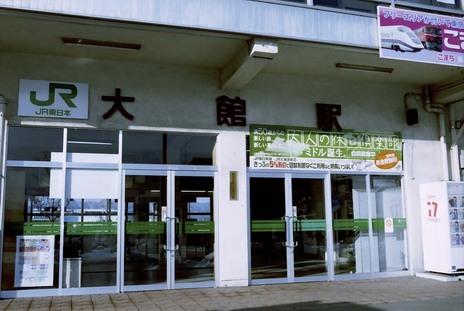 2008_01_16_nikon_f80s_169_27