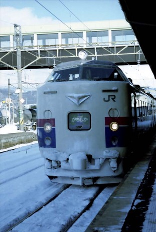 2008_01_16_nikon_f80s_170_09a