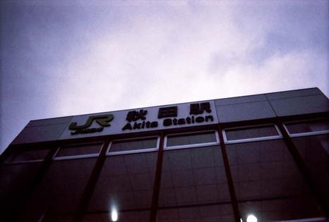 2008_01_16_002_19