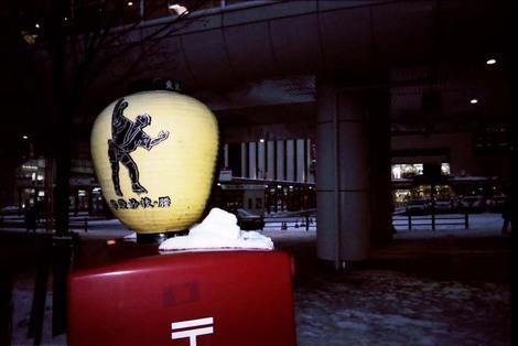 2008_01_16_002_20