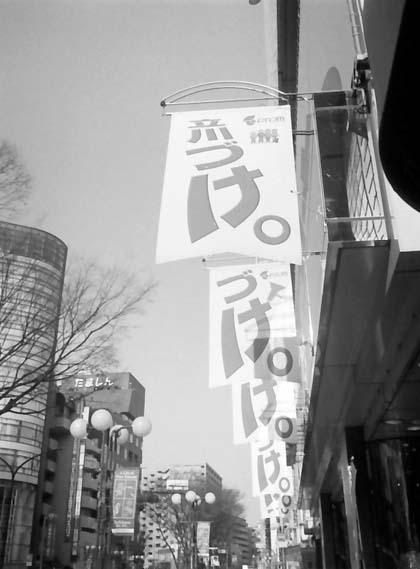 2008_01_09_autohalf_s_006_0