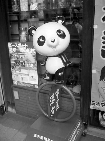 2008_01_09_autohalf_s_006_06a