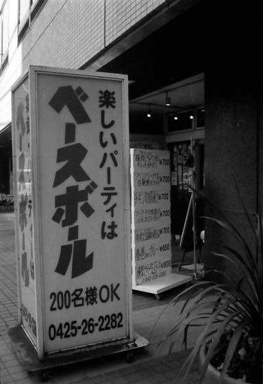 2008_01_09_autohalf_s_006_08
