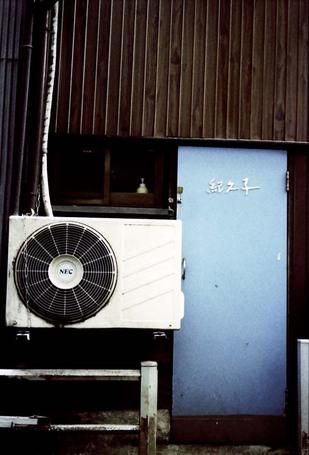 2007_12_19_nikon_f80s_1562_08
