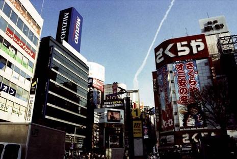 2007_12_19_nikon_f80s_1562_16