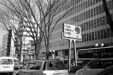 2008_02_08_olympus_trip35_013_04