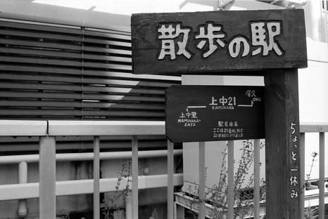 2008_02_11_nikon_f80s_175_07