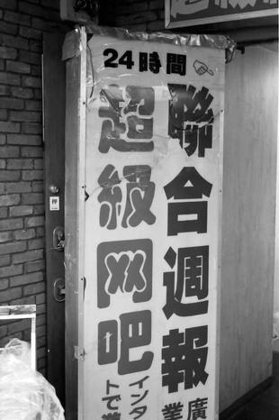 2008_02_22_nikon_f80s_181_36