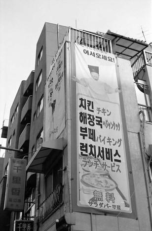 2008_02_22_nikon_f80s_181_37
