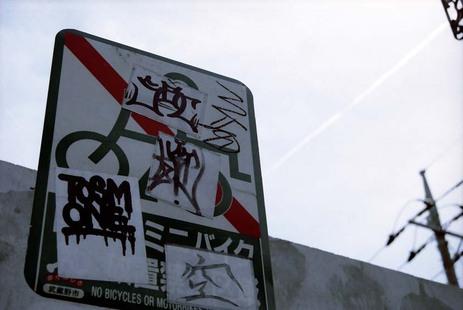 2008_03_29_nikon_f80s_194_06
