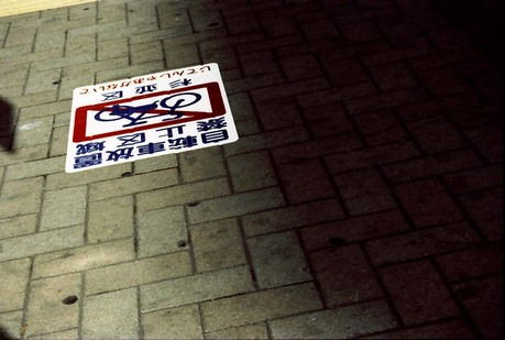 2008_03_02_nikon_f80s_185_13