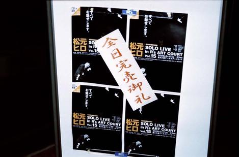 2008_03_22_nikon_f80s_189_16