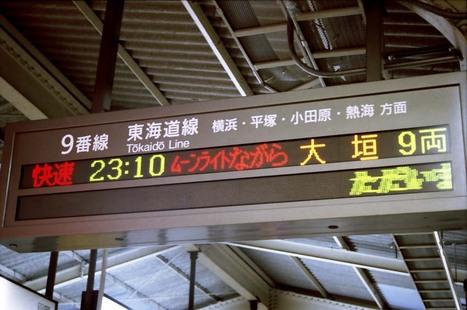 2008_03_31_nikon_f80s_198_29