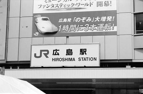 2008_04_01_nikon_f80s_199_14
