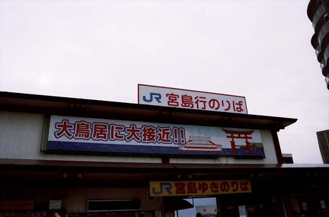 2008_04_02_nikon_f80s_201_29