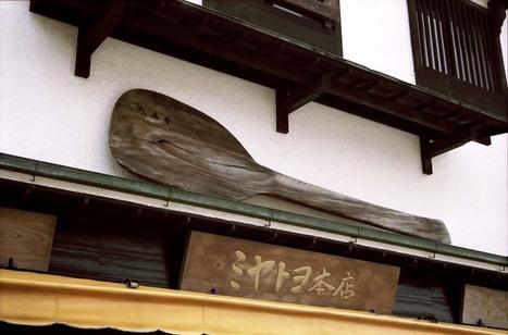2008_04_02_nikon_f80s_202_07
