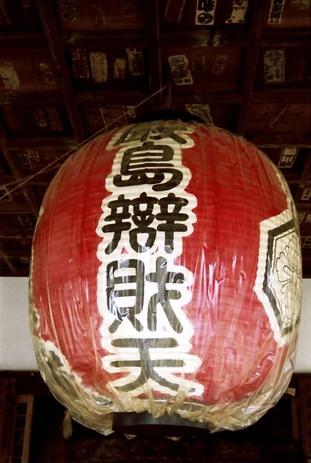 2008_04_02_nikon_f80s_202_21