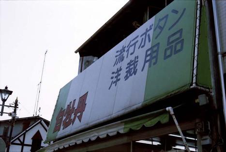 2008_04_03_nikon_f80s_206_14