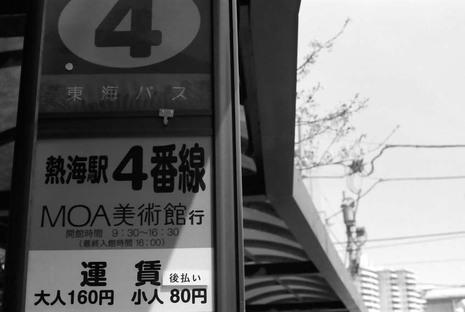 2008_04_09_olympus_m1_050_24