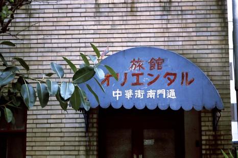 2008_04_29_nikon_f80s_200_14