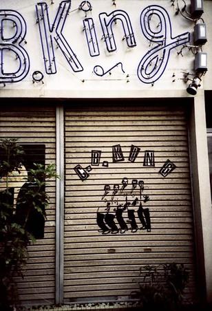 2008_04_29_ricoh_r1_040_04