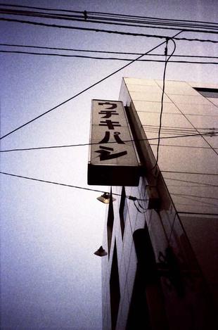 2008_04_29_ricoh_r1_040_07