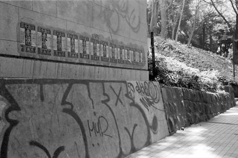 2008_04_30_nikon_f80s_215_10