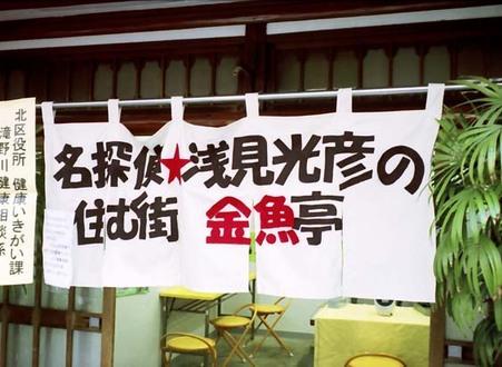 2008_05_15_fujicahalf_008_11a_2